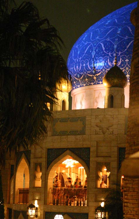 Arabian Coast merry-go-round