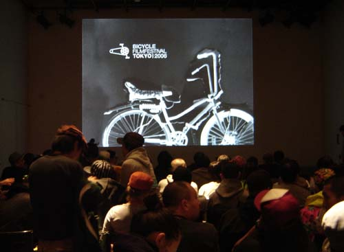 International Bike Film Festival
